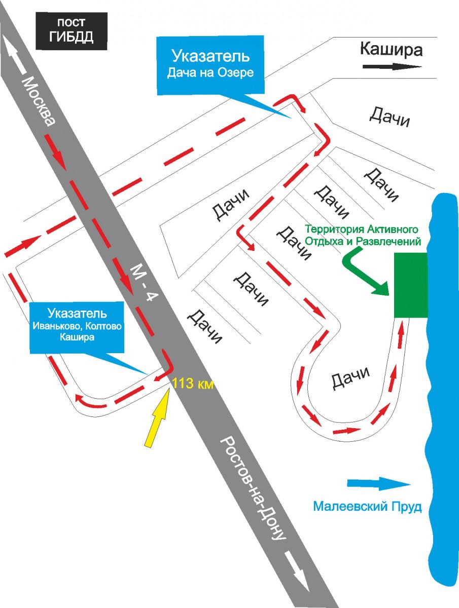 Схема проезда на базу отдыха у Малеевского пруда (Кашира, Московская область)