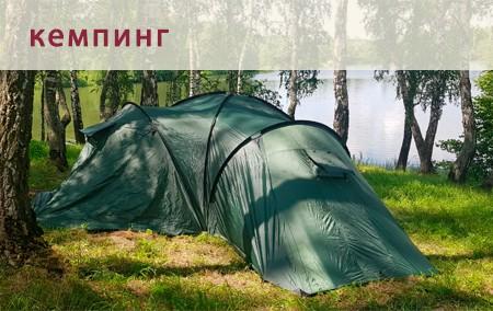 Кемпинг в палатках на базе отдыха Активпарк