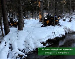 Катание на квадроциклах зимой в Подмосковье