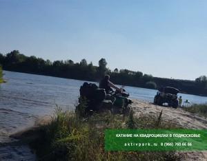 Катание на квадроциклах в Подмосковье (Кашира - Ступино - Озёры)