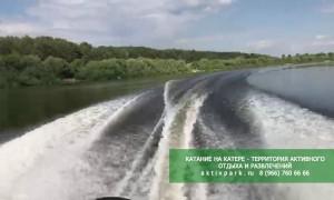 Прогулки (катание) на катере по Оке в Московской области, Кашира, Ступино