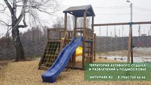Детская игровая площадка - БАЗА ОТДЫХА в ПОДМОСКОВЬЕ, КАШИРА