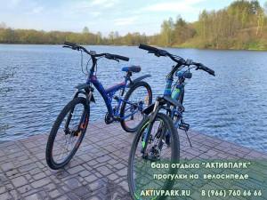 прокат велосипедов  в подмосковье г.кашира