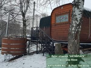 Русская баня с купелями в Подмосковье - Ступино Кашира