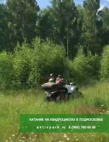 Маршрут катания на квадроциклах по лесу - Подмосковье